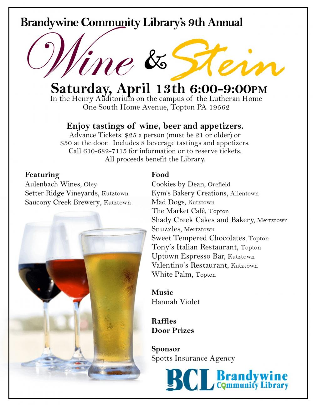 Wine & Stein fundraiser April 13th 6-9 pm